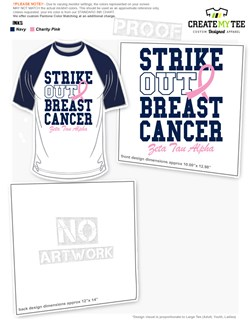 16506_StrikeOutBreastCancer Proof1_72417.jpg