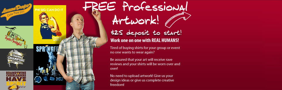 Free Professional Art! Work one on one with real humans, get rave reviews!