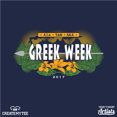 Greek Week, Jumanji